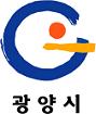 02. 로고_광양시청.png