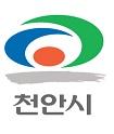 02. 로고_천안시청.jpg